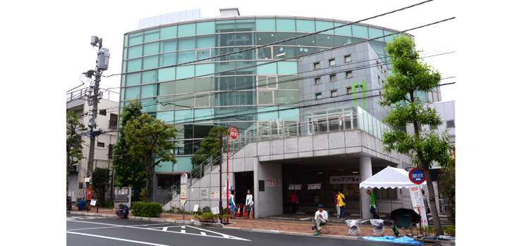 当日の施術会場となった高円寺障害者交流会館